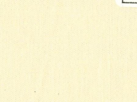 Сатин однотонный гладкокрашеный светло бежевый 40S 110 гр/м2 250 см